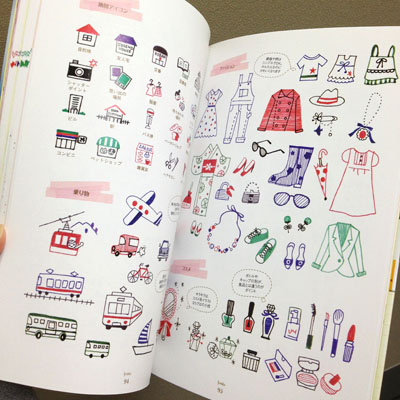 4色ボールペンでかわいい手帳イラスト―毎日を絵日記みたいに楽しくメモ!