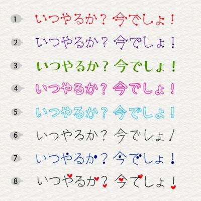 2 4 文字をデコレーション 4色ボールペンで かわいいイラスト描けるかな